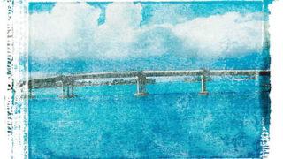 Bridge_linking_Somerset_Village_to_Watford_Bermuda
